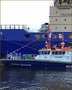 Rosmorport commissions workboat Pilot Baskakov in St. Petersburg