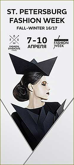 From April 7 to April 10 official St. Petersburg Fashion week starts