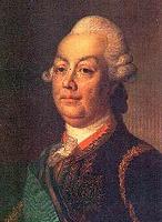 rumyantsev