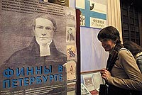 "at the exhibition ""Finns in St. Petersburg"""