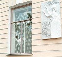 Anna Pavlova's memorial plaque